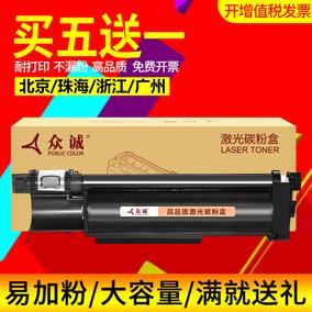 众诚适用兄弟TN-B020墨盒B7500d 2000 2050DN 7530DN 7720dn粉盒DCP-B7530DN 打印机MFC-B7700D硒鼓