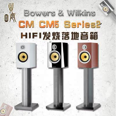 英国 B&W 宝华韦健 CM系列 CM5 Series2 HIFI 发烧书架音箱 家用使用感受