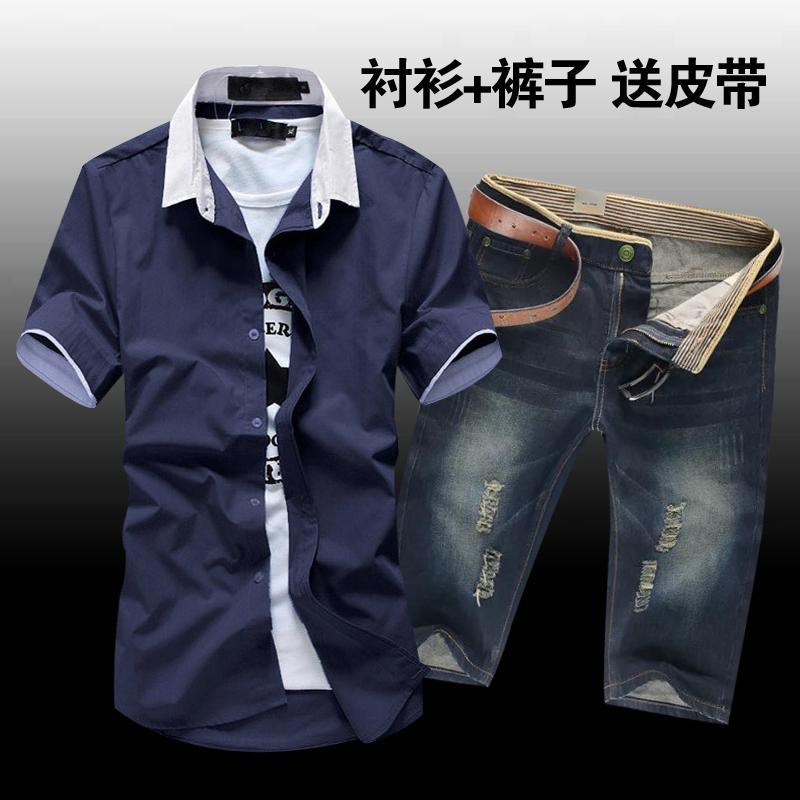 男短袖潮流衫衬