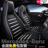 奔驰gla200坐垫cla220 260 A180内饰改装座套四季专用汽车座垫女