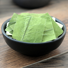 Jingxuan screened 500 grams of lotus leaf tea from natural dry lotus leaves to match with non-lotus leaf powder of wax gourd rose cassia seed