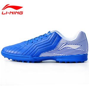 7a762d9cb 44% OFF Li Ning soccer shoes men and women adult broken nails children  primary school TF non-