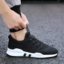2019春季新款男鞋韩版潮流百搭运动休闲鞋跑步透气潮鞋男士板鞋子