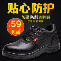 Labor insurance shoes men's lightweight safety work shoes steel toe caps anti-smashing anti-piercing old shoes breathable deodorant wear site