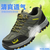 Light and old insurance shoes men's steel toe caps anti-smashing work shoes safety site shoes winter cotton shoes