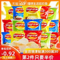 膨化食品克70菜味香薯片虾味酥蜜糖蟹味酥BIKA马来西亚进口