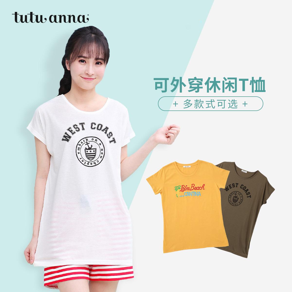 tutuanna家居服女 夏季短袖 舒适睡衣 可外穿休闲T恤女