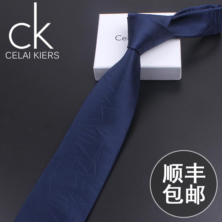 Celai Kiers&CK领带男正装商务结婚桑蚕丝蓝色不规则8cm