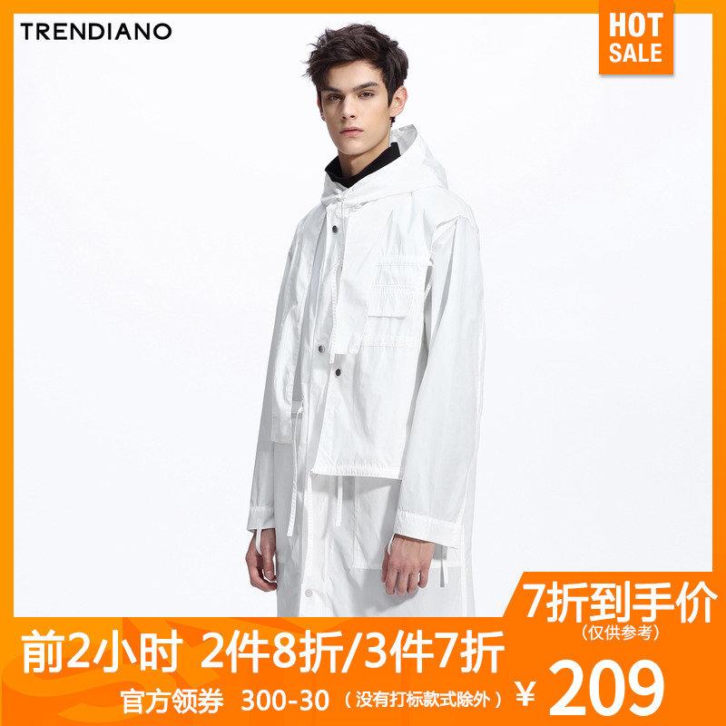 Камуфляжные куртки Артикул 544042950877