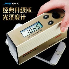 包邮光泽度仪WGG60-E4/Y4/EJ陶瓷石材光泽度计大理石金属塑胶测光