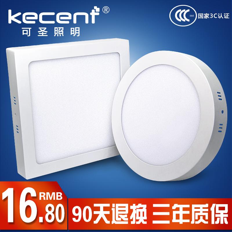 Встраиваемые точечные светильники Артикул 538256945641
