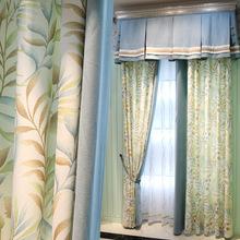 清新田园绿色植物雪尼尔拼接窗帘简约宜家客厅卧室落地窗成品定制