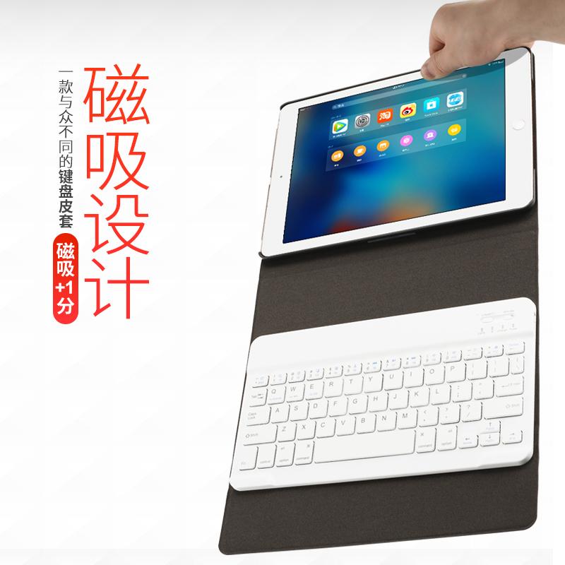 2017新ipad键盘苹果平板电脑蓝牙键盘9.7英寸新款pad保护套超薄ipad air2带键盘皮套A1822/A1893女款外接2018