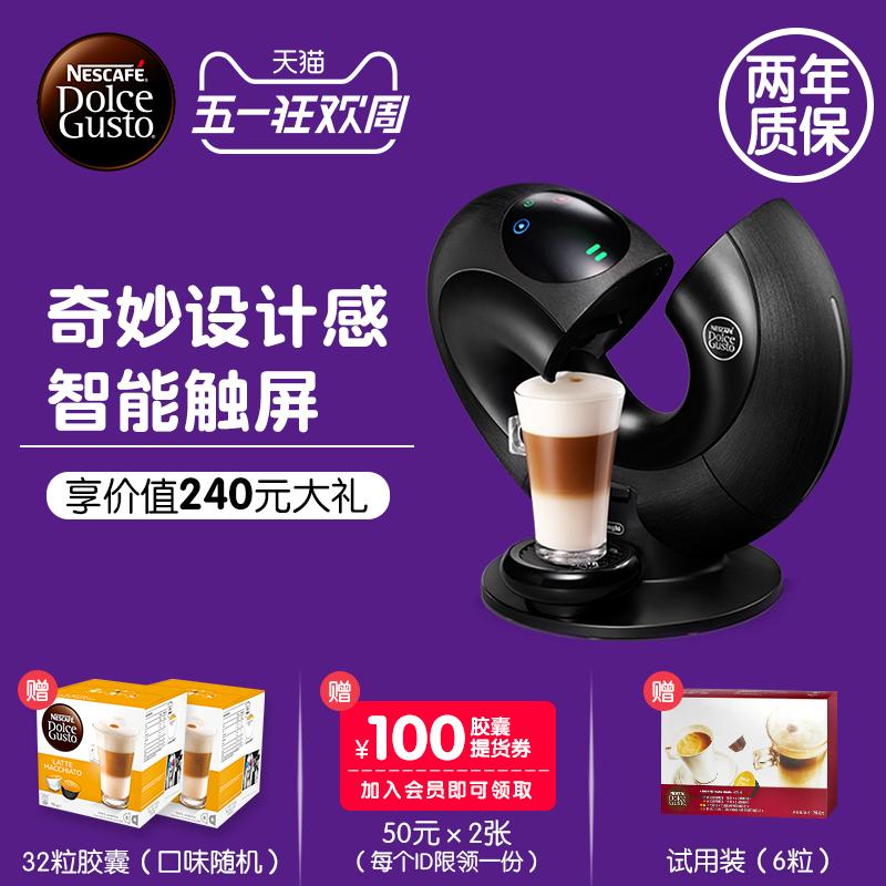 商用胶囊咖啡机
