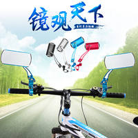 Mountain bike electric car rearview mirror mirror handlebar safety mirror bicycle riding equipment accessories