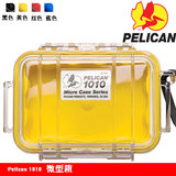 United States Pelican Paileken 1010 Tang Goose Safety Mini Astragalus Headphones Mobile Phone Waterproof Drop Box