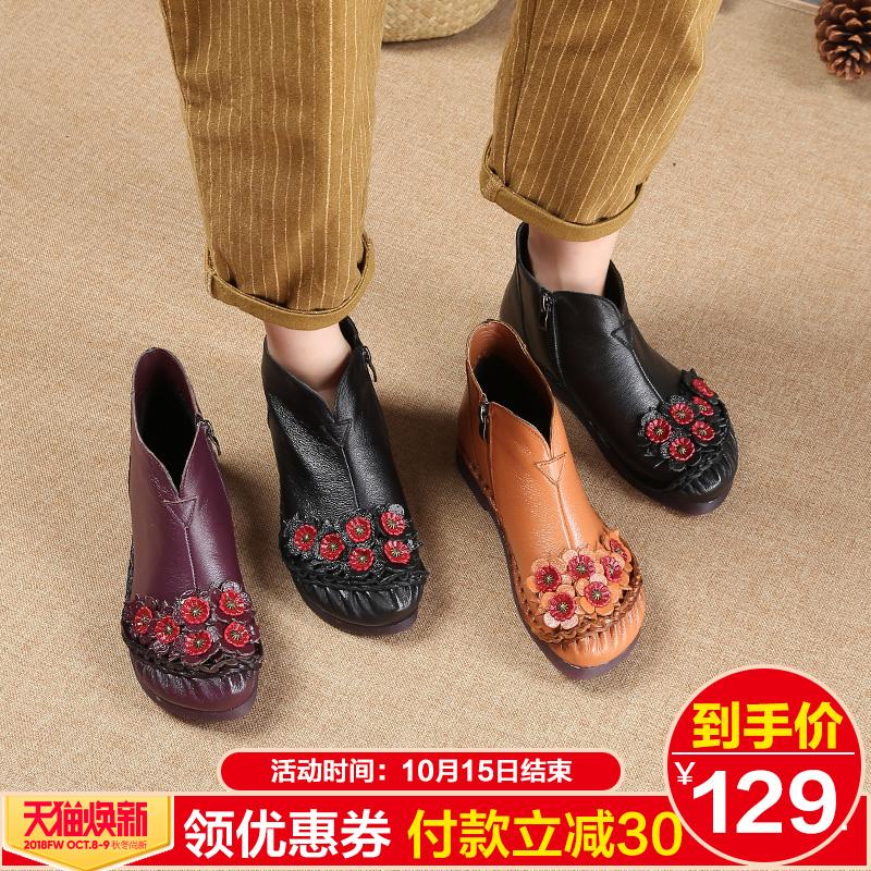 靴子中年短靴