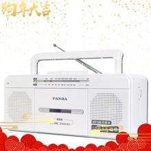 熊猫6516收录机磁带转录一键录音U盘USB播放收音双喇叭