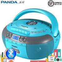 Panda CD-880 Bluetooth Repeater DVD Disc Player Tape U disk TF Card Transcription CD-860 Upgrade