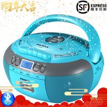 熊猫 CD-880 蓝牙复读DVD光盘播放机磁带U盘TF卡转录CD-860升级版