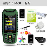 CT600 Mu Measuring Instrument Hand-held High Precision GPS Land Area Measuring Instrument Mu Measuring Instrument Harvester Special Purpose