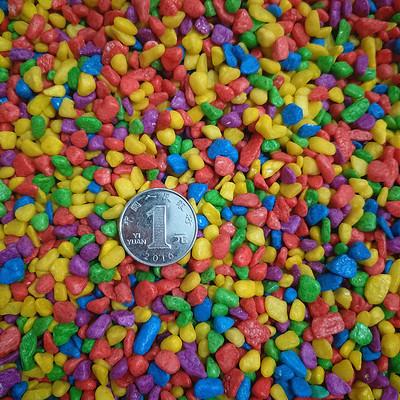 儿童玩具沙五彩彩色石头决明子塑料沙沙漏沙池玩套装颗粒无尘水洗