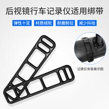 后视镜行车记录仪固定绷带绑带绷条硅胶带橡胶条 线扣卡扣 橡皮筋