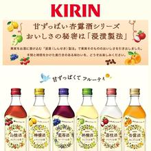 麒麟 浸渍酒 杏露酒系列 KIRIN 永昌源 日本进口 500ml