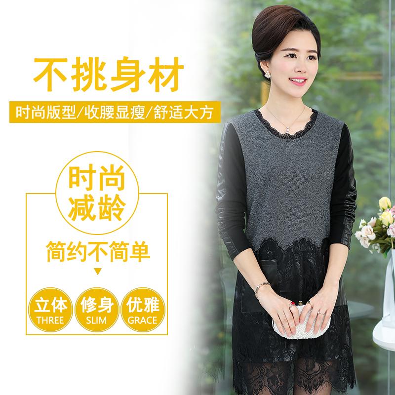 妈妈秋装新款长袖连衣裙中年女装针织衫40岁50中老年女装蕾丝裙子
