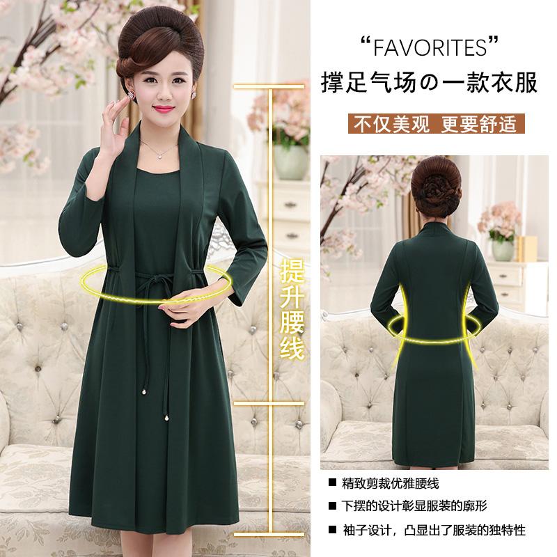 妈妈秋装中长款假两件连衣裙秋季新款中老年女装宽松收腰长裙子