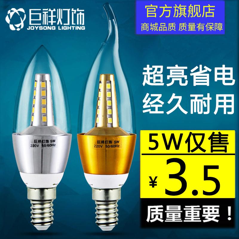 Лампы / Светодиодные лампы / Люминесцентные лампы Артикул 574559727903