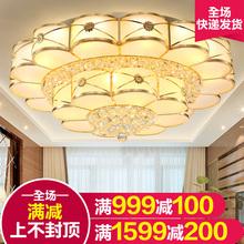 现代大气圆形金色水晶客厅吸顶灯led简约餐厅卧室灯具大厅灯饰