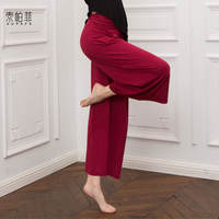 High waist modern dance dance practice clothes wide leg pants loose black modal teacher body clothes classical clothing