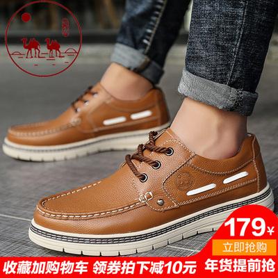 骆驼队长男鞋春秋真皮低帮运动休闲鞋子男士时尚板鞋潮系带皮鞋男