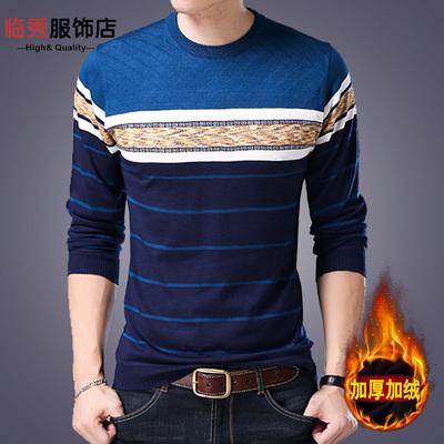 男士毛衣加绒加厚冬装青年保暖圆领套头秋冬款针织条纹打底衫新款