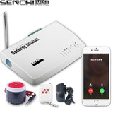 Power failure blackout alarm 220V380V farm power failure alarm GSM card mobile phone SMS notification