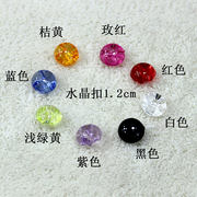 Ai Xiu Xiaohuakou Plastic Button Plum Button Crystal Button Smile Button Baby Sweater Button
