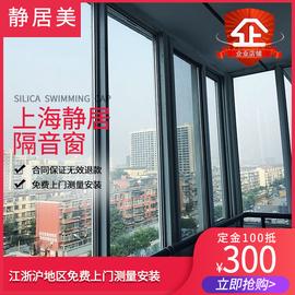 隔音玻璃窗户加装pvb夹胶塑钢门窗卧室推拉防爆降防噪改造静音图片