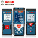 Bosch laser range finder infrared high precision measuring instrument Dr. electronic ruler 25/40/50/70m meter