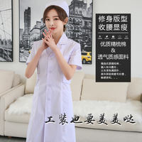 Nurse clothing long sleeve female summer two-piece doctor round neck white big suit short-sleeved summer overalls uniform white