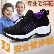 秋冬季大码女鞋透气运动鞋厚底坡跟休闲鞋软底中老年妈妈鞋健步鞋