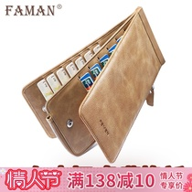 Anti-theft card package mens leather anti-nfc anti-demagnetization mobile wallet one package card package large capacity card sets