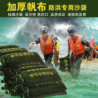 Flood control special sandbag flood control fire fighting waterproof sandbag canvas bag anti-smashing sandbag thickening empty bag sand