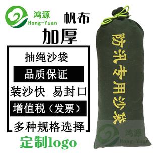防汛专用沙袋防洪消防抗洪防水沙袋帆布袋防汛沙袋加厚空袋包装沙