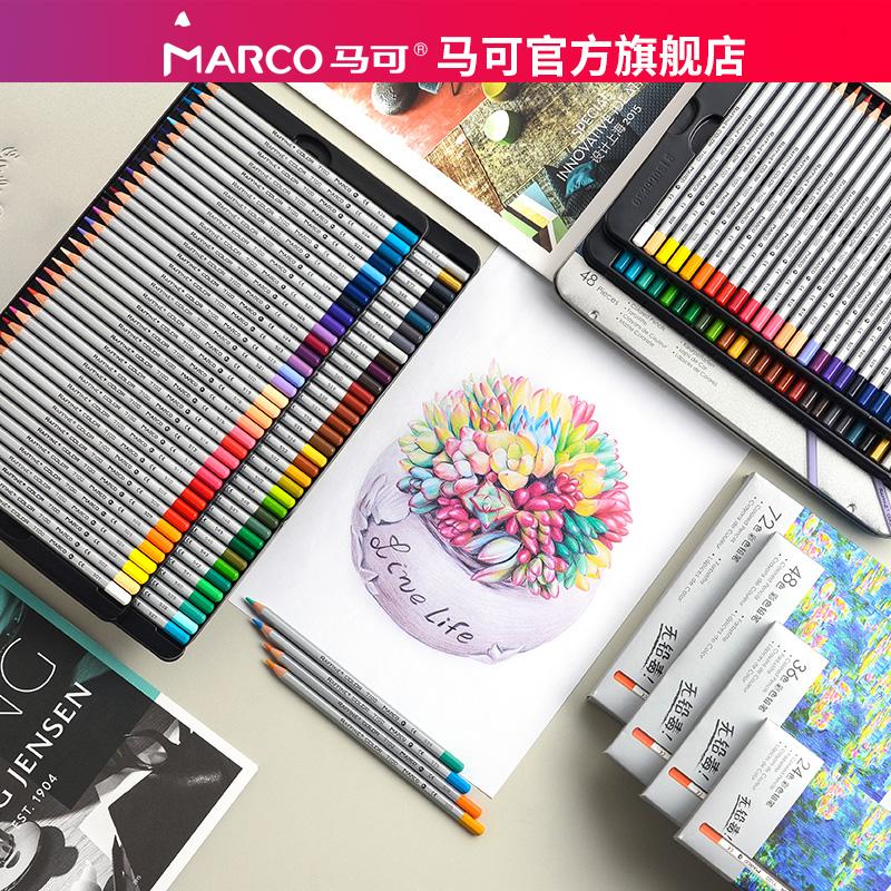 Marco马可手绘24/36/48/72色油性绘画学生用彩色铅笔秘密花园填色画册专业可擦彩铅笔马克彩铅铁盒装A7100