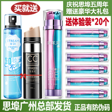 This product is beautiful, moisturizing and moisturizing, BB cream, double tube, no makeup, nude makeup, concealer, lasting moisturizing and moisturizing.
