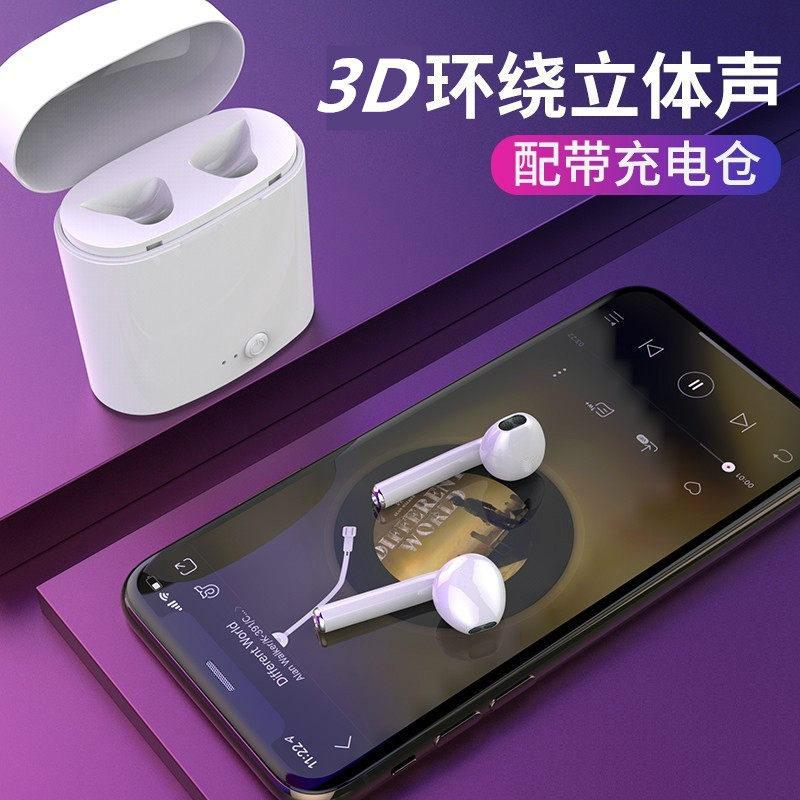 苹果安卓蓝牙耳机双耳无线华为小米可接听电话运动跑步送外卖通用