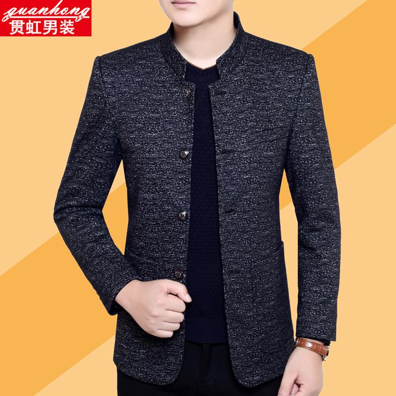 羊毛夹克灰色