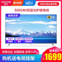 寸高清彩电家用液晶平板电视特价32电视机LED32E330C康佳Konka