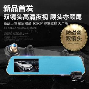 超高清行车记录仪后视镜1080p夜视高清双镜头4.3寸屏幕广角一体机